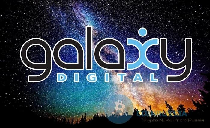 Galaxy Digital Expressed