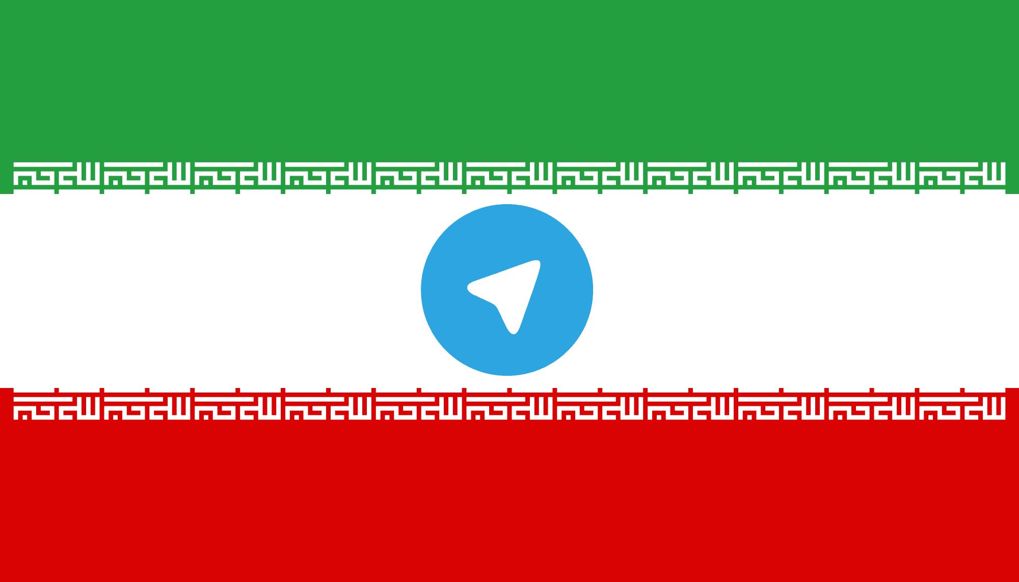 Iran Bans Telegrams