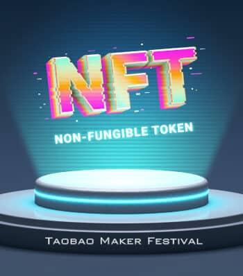 Alibaba's Taobao Maker Festival Introduces NFTs